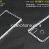 Смартфон Xiaomi Mi Max 3, который выйдет в июле, получит Snapdragon 710
