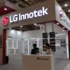 Новинка LG Innotek позволит уменьшить габариты бытовой техники и повысить КПД дизельных двигателей