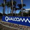 Qualcomm не собирается отказываться от серверного направления