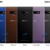 Смартфон Samsung Galaxy Note9 получит цвет, который в последний раз в линейке встречался в 2012 году