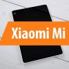Первый планшет Xiaomi в этом году прошел сертификацию и готов к анонсу