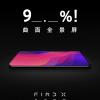 Смартфон Oppo Find X с очень узкими рамками впервые засветился в рекламном ролике