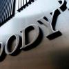 Агенство Moody's  пересмотрело кредитный рейтинг Samsung впервые с 2005 года