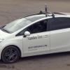 Беспилотный автомобиль «Яндекса» совершил первую большую поездку из Москвы до Казани