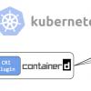 Интеграция containerd с Kubernetes, заменяющая Docker, готова к production
