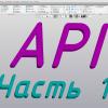 Работа с API КОМПАС-3D → Урок 10 → Спецсимволы, включающие строку