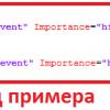 Расширение процесса сборки с помощью MSBuild