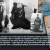 Как нам удалось прочитать рукопись, найденную в 80-х возле третьего крематория в Аушвице-Биркенау