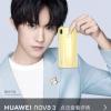 Опубликовано первое изображение смартфона Huawei Nova 3