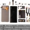 Разборка показала особенности конструкции смартфона Vivo NEX с подэкранным сканером и выдвижной камерой