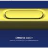 Опубликовано первое официальное изображение стилуса смартфона Galaxy Note9
