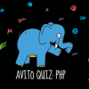 Пятничная PHP-викторина: немного приключений программиста Брэда, одна странная последовательность и призы