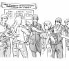 Лечение «механического» Scrum. Часть 2. Команда