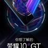 Анонсированы продажи смартфона Honor 10 GT с 8 ГБ оперативной памяти