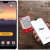 Платежный сервис Huawei Pay был улучшен при помощи технологии One Touch