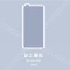 Xiaomi Mi Mix 3 с выдвижной фронтальной камерой представят в сентябре 2018