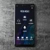 Французский смартфон Sugar S20 понимает более 100 языков