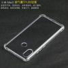 Новое фото подтверждает положение камеры и разъемов смартфона Xiaomi Mi Max 3