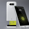 Внезапно: LG G5 тоже обновят до Android 8.0 Oreo