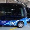 Беспилотный автобус Baidu поступил в массовое производство