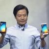 Акции Xiaomi стремительно растут