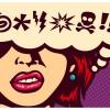 Эмоции формируют используемый нами язык; но второй язык помогает их обойти
