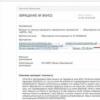 Из ВТБ, «Сбера», госсайтов Москвы и с онлайн-магазинов утекли: ФИО, номера карт, сканы паспортов, билеты РЖД и Аэрофлота