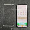 Фото дня: лицевая панель самого большого смартфона в истории Meizu