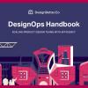 DesignOps, стремительно ворвавшийся в тренд