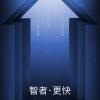 Xiaomi пока не говорит, получит ли новый роутер функцию MiNET