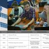 Российские и украинские команды взяли верх над европейцами на европейском финале интеловского конкурса InnovateFPGA