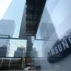 Samsung продолжает продавать свою недвижимость