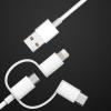 Xiaomi решила извечную проблему, выпустив единый USB-кабель для всех мобильных устройств, включая iPhone