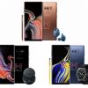 Покупатели Samsung Galaxy Note9  могут получить  гарнитуру Gear IconX, часы Gear S3 или беспроводную зарядку
