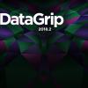 Жаркий, летний DataGrip 2018.2