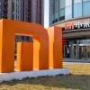 Xiaomi вошла в десятку крупнейших интернет-компаний Китая