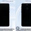 Новый смартфон Lenovo получил четыре камеры