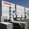 Toshiba Memory Corporation объявляет о слиянии с K.K. Pangea и назначении нового руководства