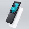Xiaomi выпустит свой первый кнопочный мобильный телефон за 29 долларов