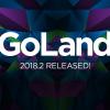 Что нового в GoLand 2018.2