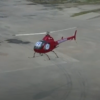 Китайцы испытали новый беспилотный вертолет