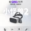 Гарнитура виртуальной реальности Pico Goblin 2 построена на SoC Qualcomm Snapdragon 835 и обеспечивает разрешение 3K