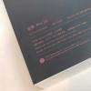 Смартфон Smartisan Nut Pro 2s получит SoC Snapdragon 710 и выйдет уже 20 августа