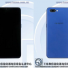 Смартфон Oppo R15 Neo получил большой экран и емкий аккумулятор