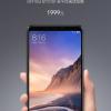 Старшая версия Xiaomi Mi Max 3 поступит в продажу уже завтра