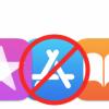 Apple отказывается от партнерской программы для продвижения приложений с App Store