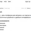 Typegram — дзэн блог платформа