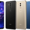 Качественное изображение демонстрирует цветовые варианты смартфона Huawei Mate 20 Lite