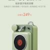 Xiaomi назвала новую портативную колонку в честь «короля рок-н-ролла»