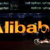 Alibaba, Mail.ru и РФПИ планируют развивать совместный проект в интернет-торговле